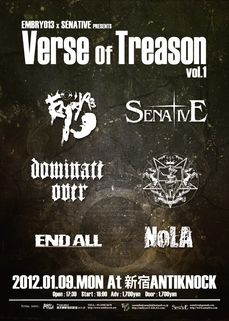 EMBRYO13 x SENATIVE presents 「Verse Of Treason Vol.1」